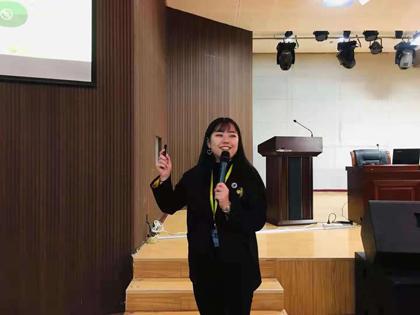 王荣等六名教师参加2020年课堂教